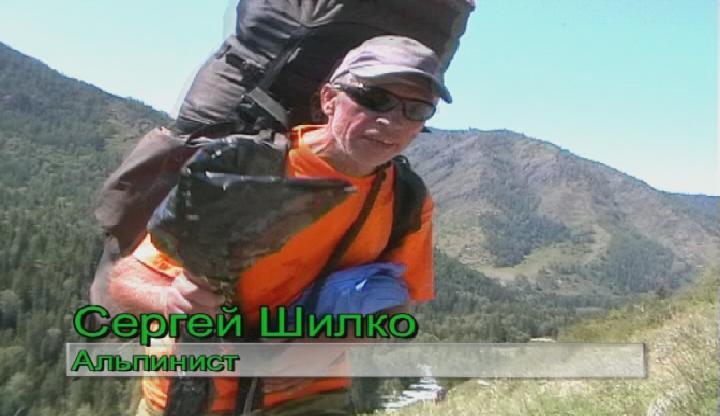Шилко Сергей